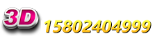 4001-123-024