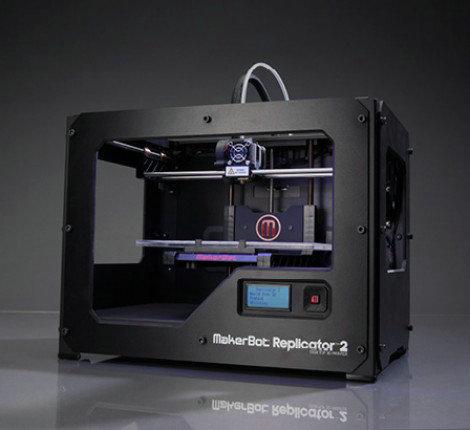 【3D乐虎国际娱乐app】桌面机-makerbot r2x